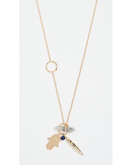 Gorjana - Metallic Wanderlust Toggle Charm Necklace - Lyst