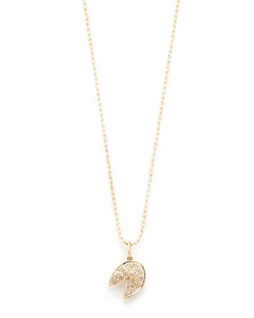 Sydney Evan | Metallic Fortune Cookie Necklace | Lyst