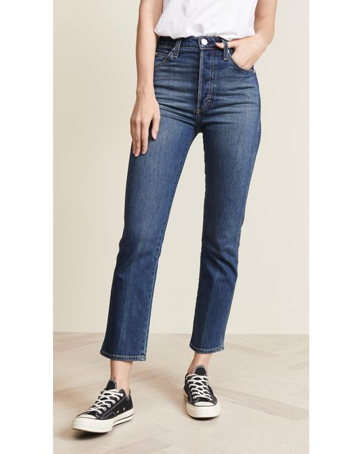 AMO - Blue Chloe Straight Jeans - Lyst