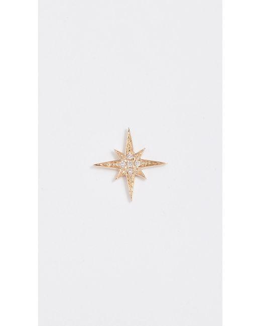 Sydney Evan | Metallic Small Starburst Studs | Lyst