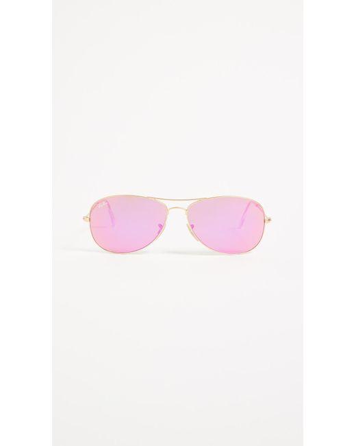 Ray-Ban - Pink Mirrored Shrunken Aviator Sunglasses - Lyst