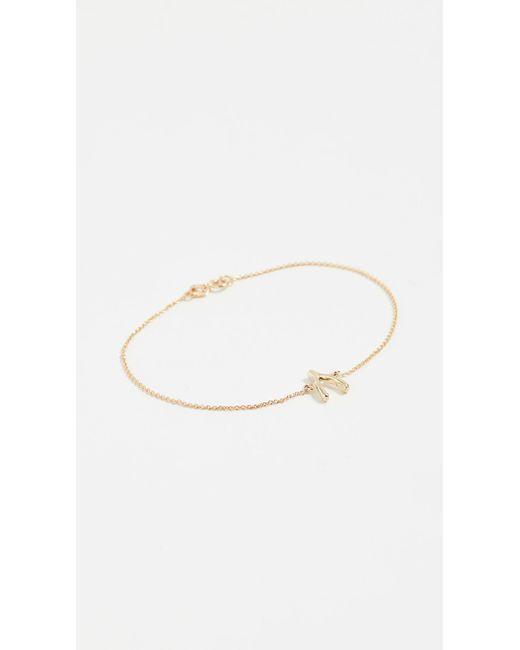 Jennifer Meyer - Metallic Wishbone Bracelet - Lyst