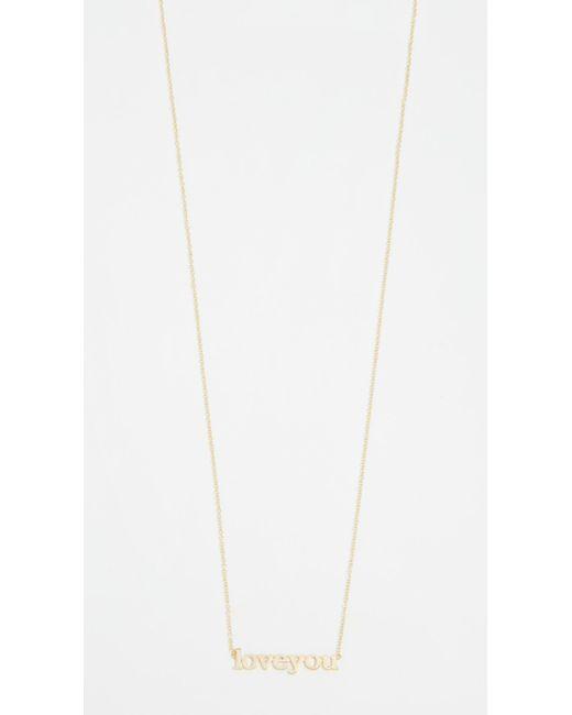 Jennifer Meyer - Metallic Love You Necklace - Lyst