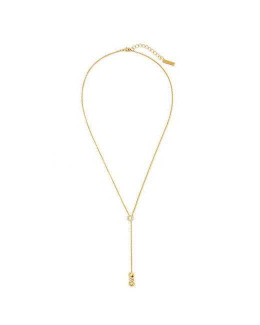 Rachel Zoe - Metallic Aimee Lariat Necklace - Lyst