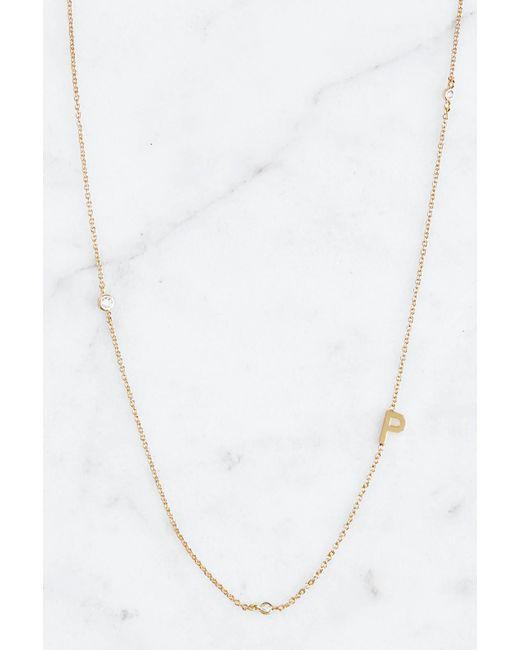 South Moon Under - Metallic Gold Alphabet Necklace P - Lyst