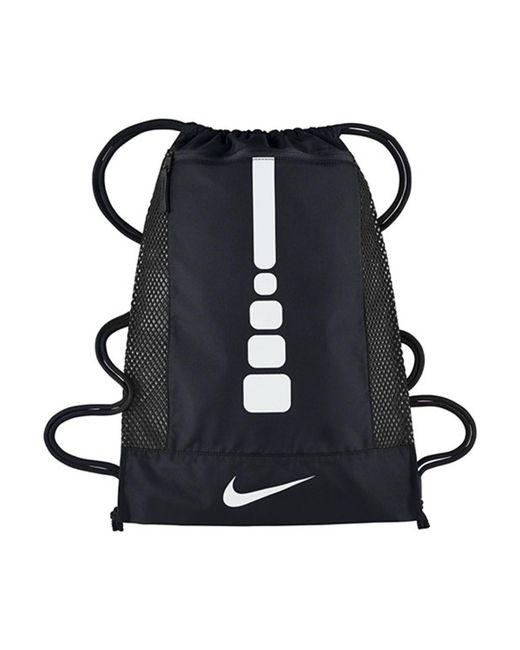 Nike - Hoops Elite Gym Sack Men's Sports Bag In White for Men - Lyst