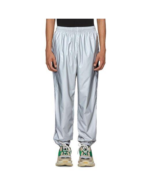 Balenciaga - Multicolor シルバー リフレクティブ トラック パンツ for Men - Lyst