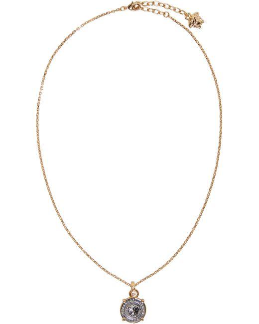 Versace | Metallic Gold & Silver Round Medusa Necklace for Men | Lyst