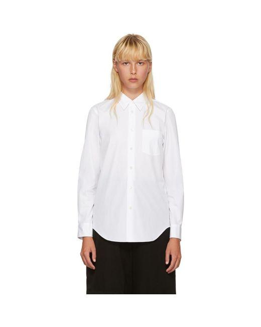 Junya Watanabe - White Broadcloth Shirt - Lyst