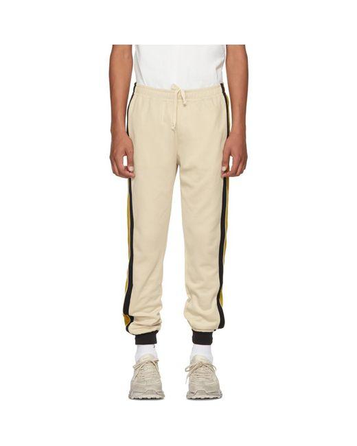 Gucci - Natural ベージュ ストライプ ラウンジ パンツ for Men - Lyst