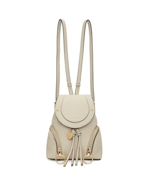 See By Chloé - Natural Beige Small Olga Backpack - Lyst