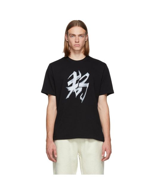 Vetements - Black Rat Chinese Zodiac T-shirt for Men - Lyst