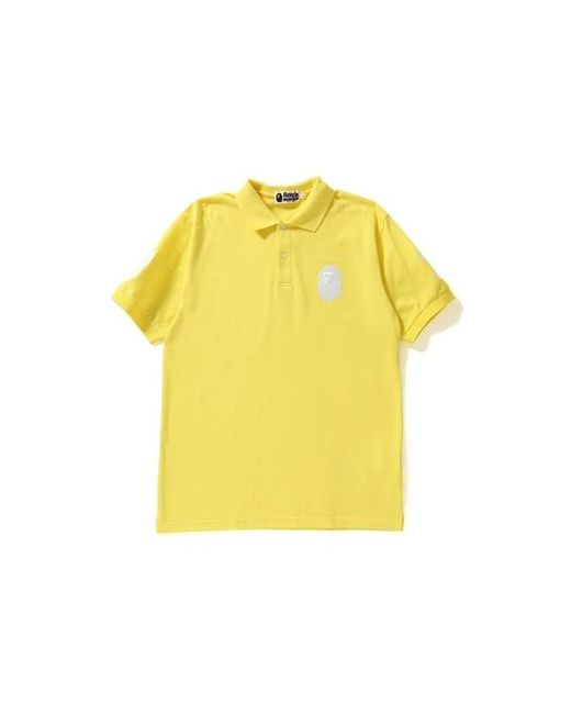 ca2f4ba7 Lyst - A Bathing Ape Large Ape Head Polo Yellow in Yellow for Men