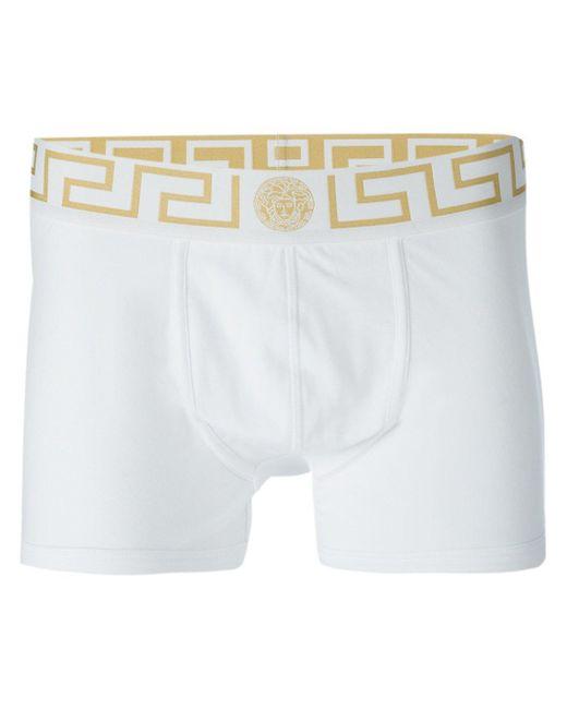 Versace - White Medusa Boxer Shorts for Men - Lyst
