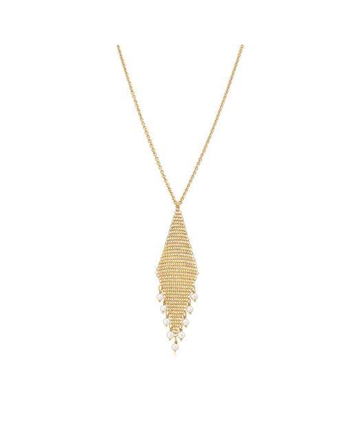 Tiffany & Co - Metallic Mesh Fringe Pendant - Lyst