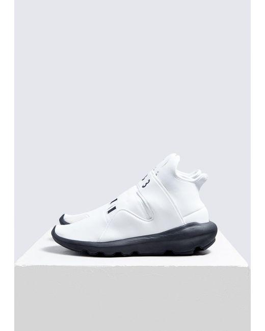 reputable site e44e6 883c3 Y-3 - White Suberou Sneaker for Men - Lyst ...