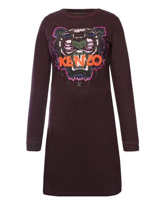 KENZO - Multicolor Eye Motif Dress - Lyst