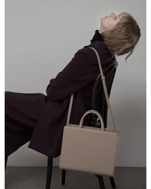 W Concept - Natural Roh Square Tote Bag Beige - Lyst