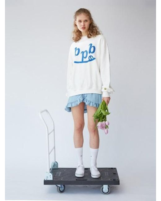 Bpb - Smile B Sweatshirt White - Lyst