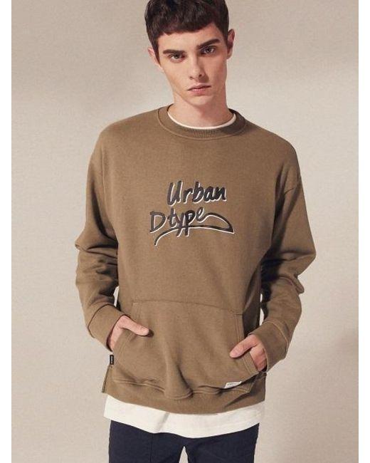 W Concept - Brown [unisex] Typo Side Slit Sweatshirts_lt163 - Lyst