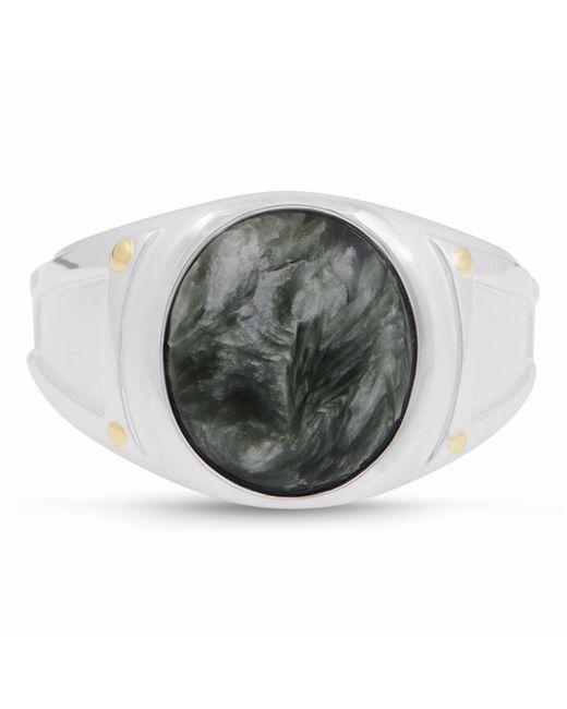 LMJ | Multicolor Seraphinite Iconic Stone Ring | Lyst