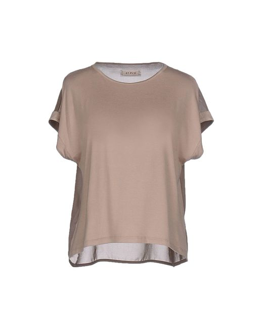 AT.P.CO | Natural T-shirt | Lyst