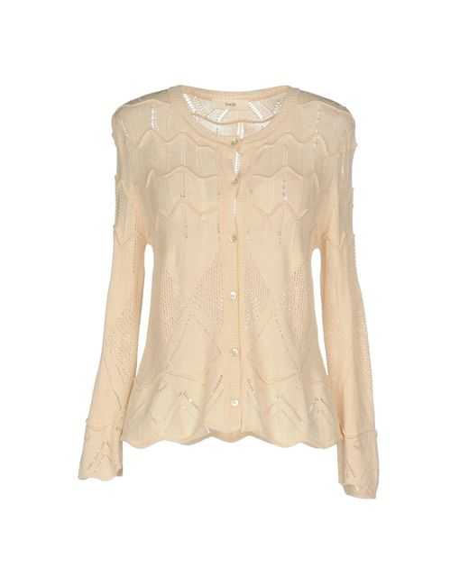 Suoli | Natural Cardigan | Lyst