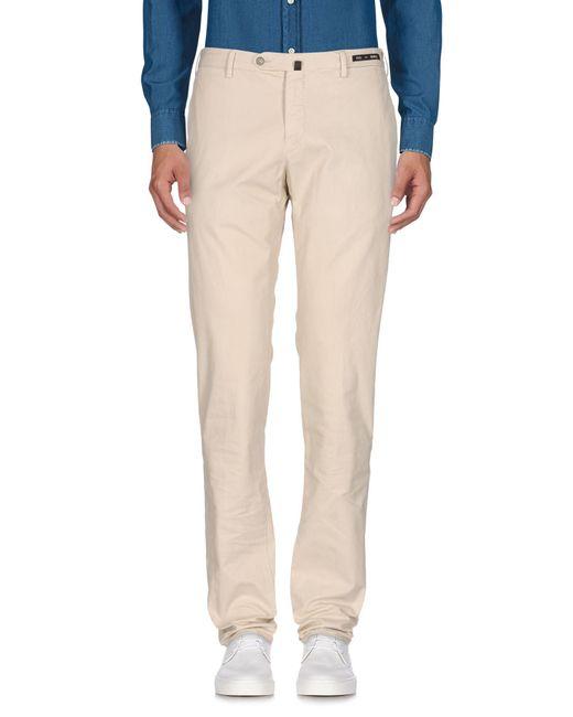 PT01 - White Casual Trouser for Men - Lyst