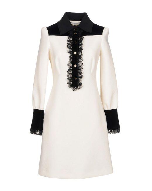 Philosophy Di Lorenzo Serafini - White Short Dresses - Lyst