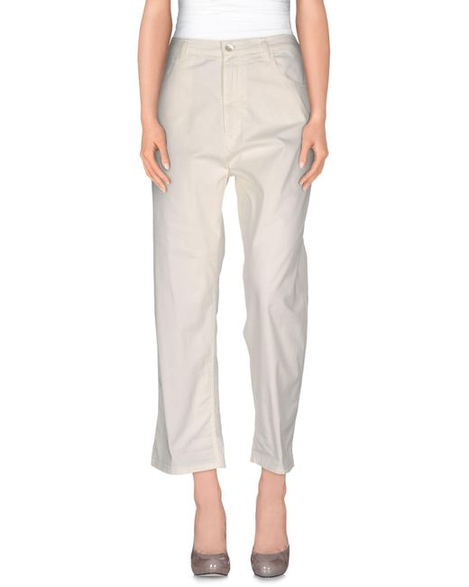 Jucca - White Casual Pants - Lyst