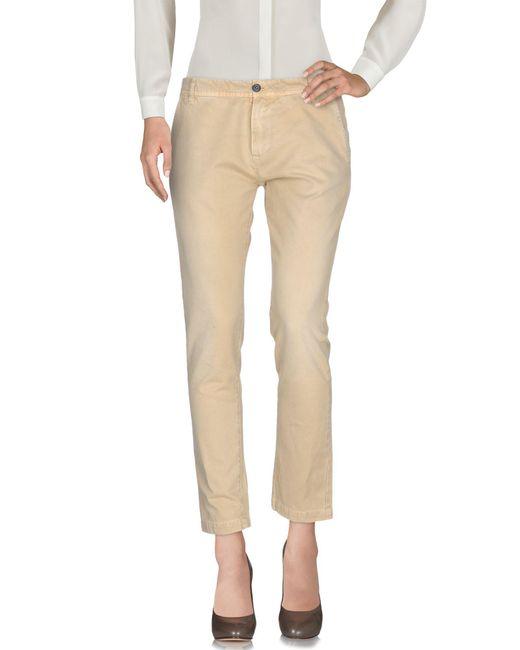 Macchia J - Natural Casual Pants - Lyst