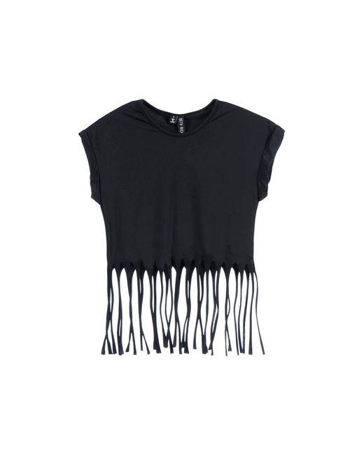 Beth Richards - Black T-shirt - Lyst
