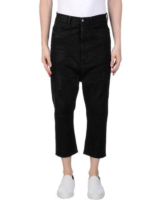 Ring - Black Denim Pants for Men - Lyst