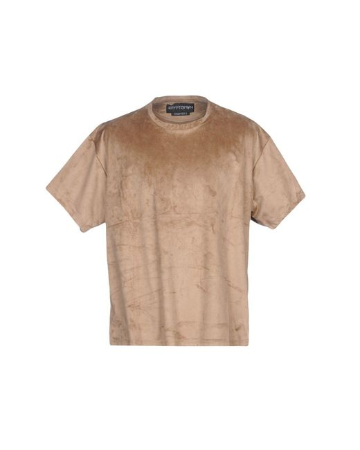 THE CRYPTONYM - Natural T-shirt for Men - Lyst