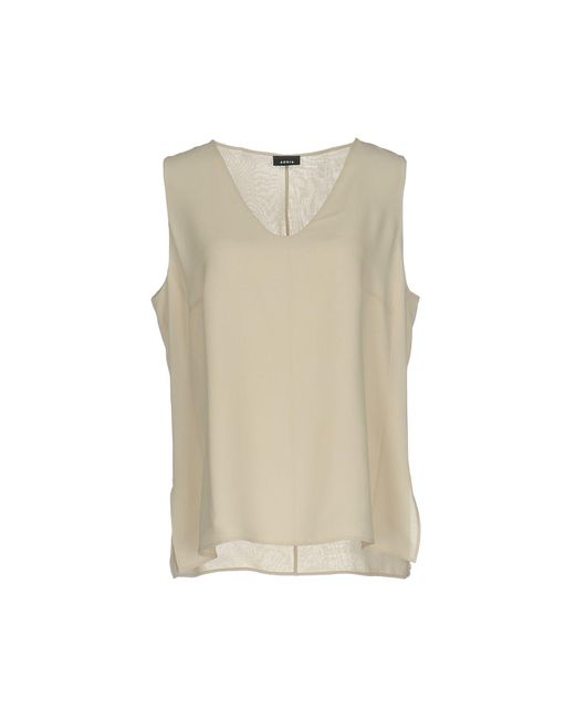 Akris | Natural Top | Lyst