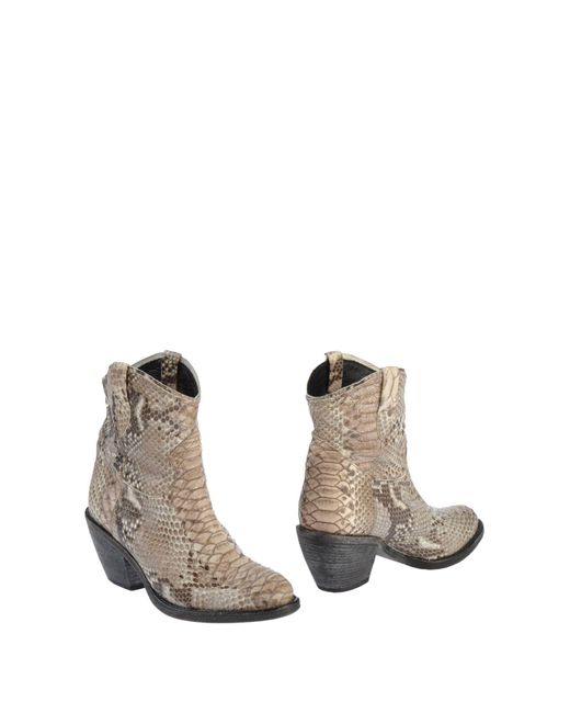 Materia Prima By Goffredo Fantini - Natural Ankle Boots - Lyst