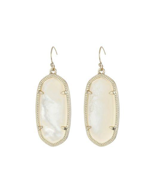 Kendra Scott | White Elle Earring | Lyst