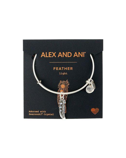 ALEX AND ANI - Metallic Path Of Symbols - Feather Ii Bangle (rafaelian Gold) Bracelet - Lyst