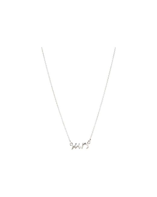 """Kate Spade - Metallic Say Yes """"mrs"""" Necklace - Lyst"""