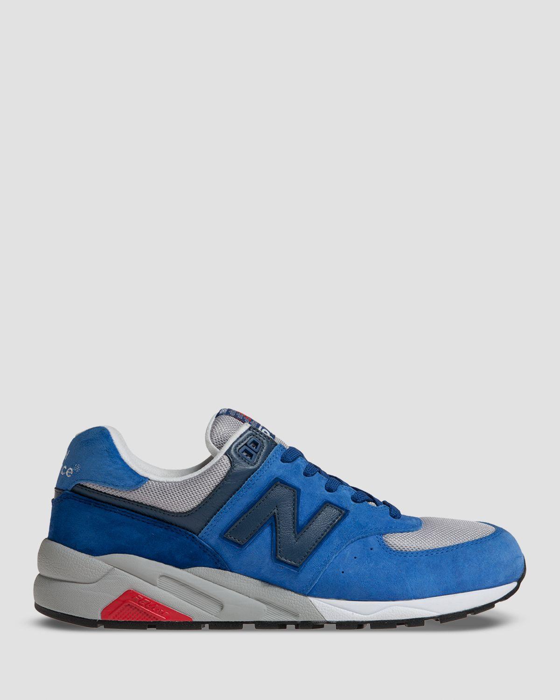 2015 New Balance 572 Elite Blue Black White Mens Sneakers