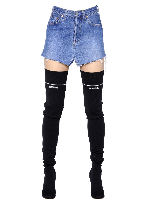 Vetements Denim Mini Skirt in Blue | Lyst