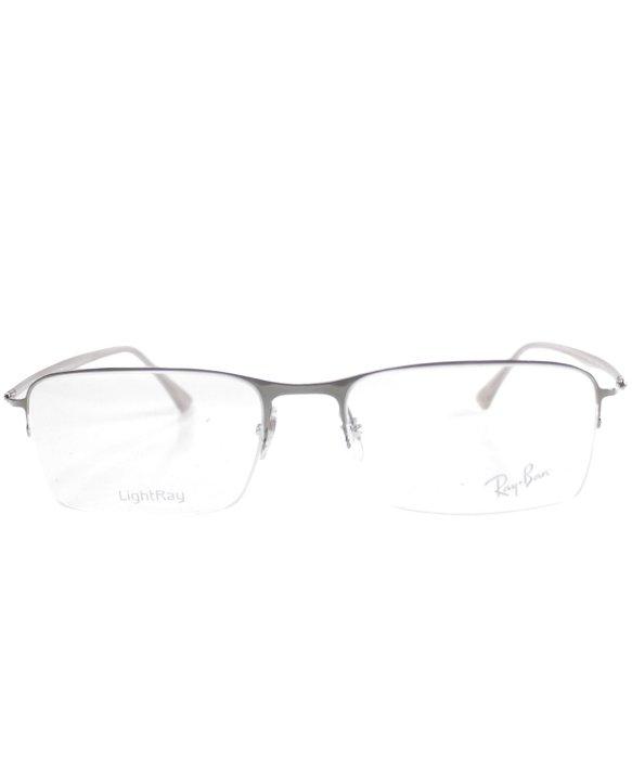 Ray Ban White Eyeglasses