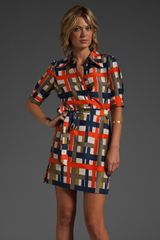 Milly Painted Madras Melissa Shirt Dress - Lyst