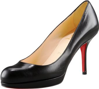 Christian Louboutin Leather Crescent-toe Pump - Lyst