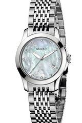 Gucci G Timeless Diamond Dial Bracelet Watch - Lyst