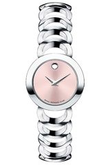 Movado Rondiro Mini Bracelet Watch - Lyst
