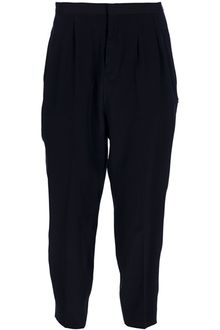 Neil Barrett Wide Leg Trouser - Lyst