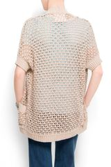 Mango Knit Cardigan in Beige - Lyst