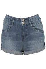 Moto Moto High Waist Denim Hotpants - Lyst