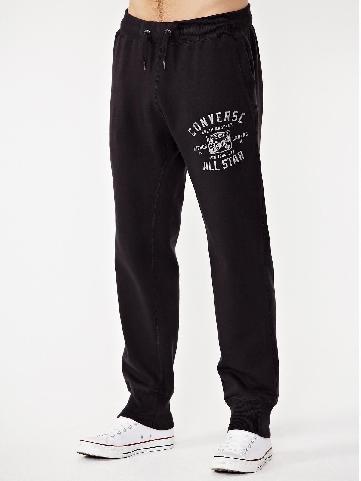 black sweatpants outfit men - photo #19
